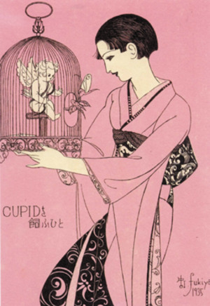 Cupid82f08e9482d390l