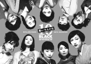 10blackwomen