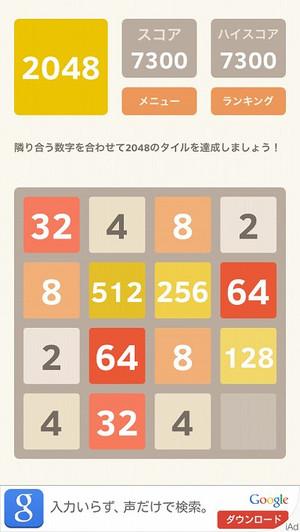 Simg_4192